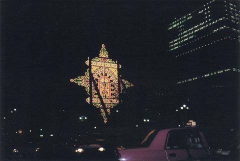 IMG_0008(東京).jpg