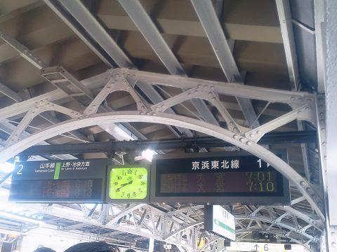 NEC_0011a.JPG