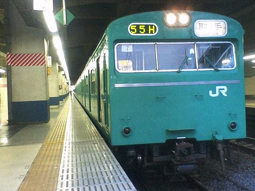 P1080033a.JPG