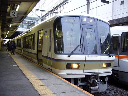 P1290049.JPG