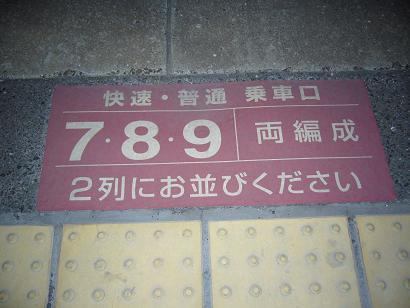 P1290173.JPG