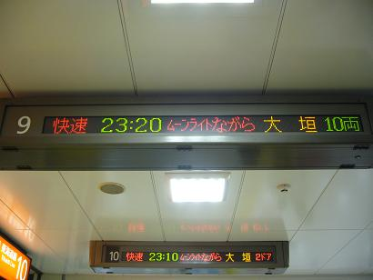 P1290864.JPG