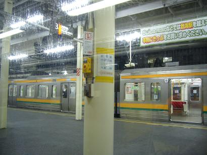P1290870.JPG