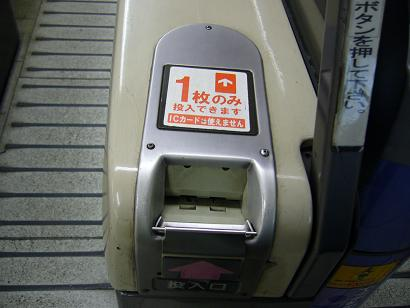 P1300118.JPG