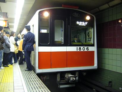 P1300211.JPG