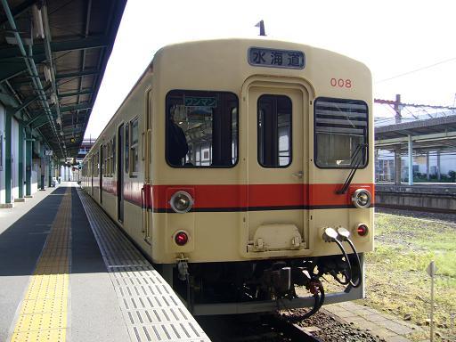 P1300895.JPG
