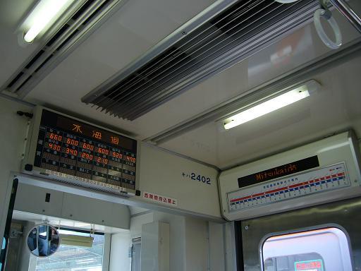 P1300915.JPG