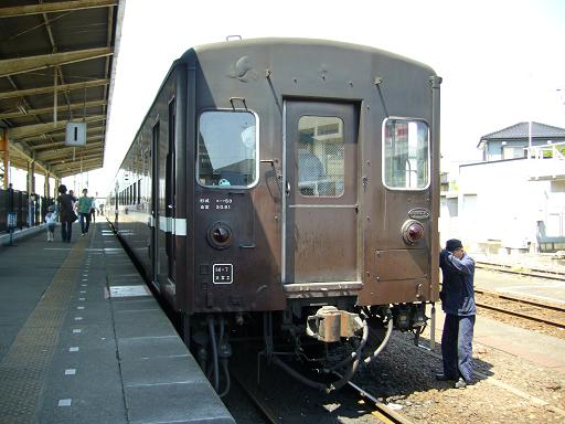 P1300929.JPG