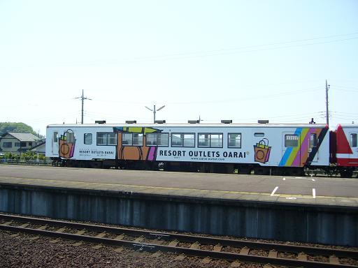 P1300987.JPG