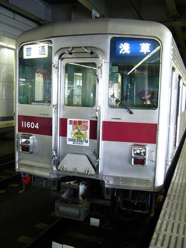 P1310117.JPG