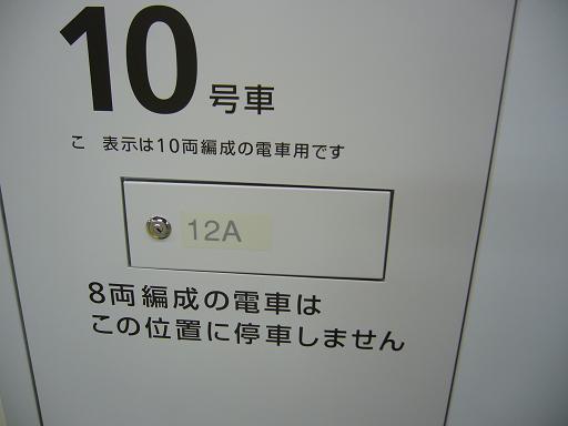 P1310287.JPG
