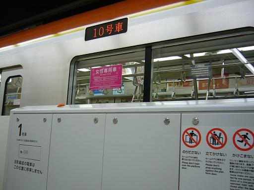 P1310588.JPG