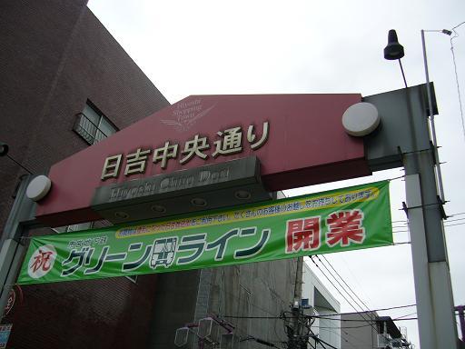 P1310718.JPG
