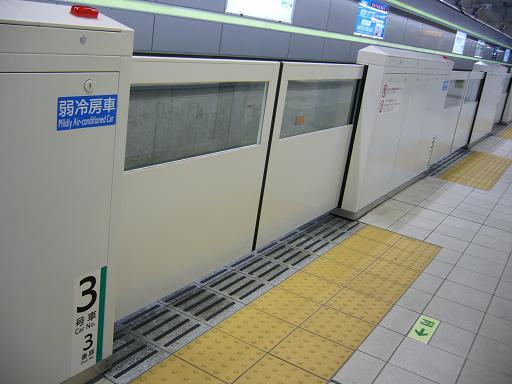 P1310748.JPG