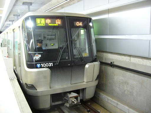 P1310809.JPG