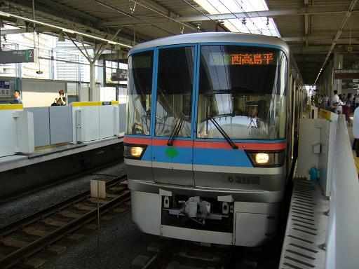 P1320113.JPG