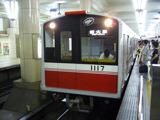 P1320729.JPG