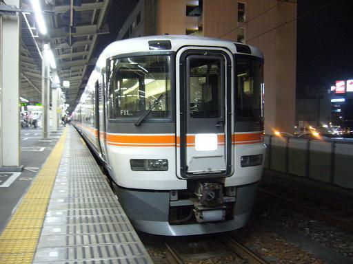 P1330277.JPG