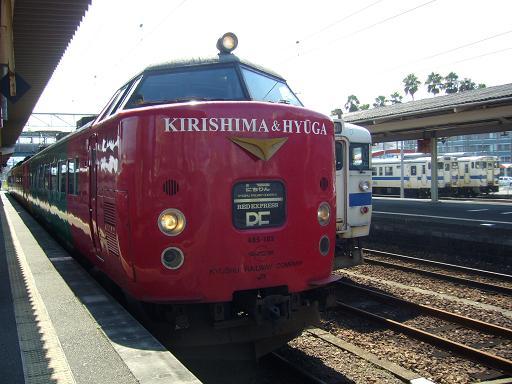 P1330730.JPG