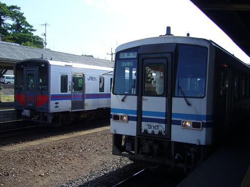 P1340609.JPG
