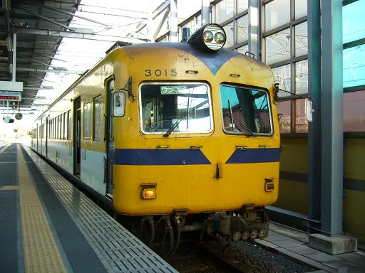 P1340655.JPG