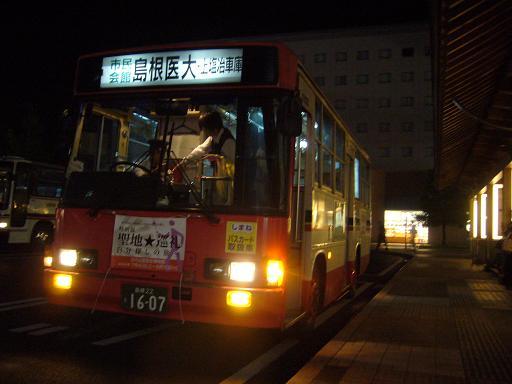 P1340748.JPG