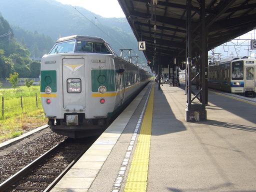 P1350075(ただいま新見).JPG