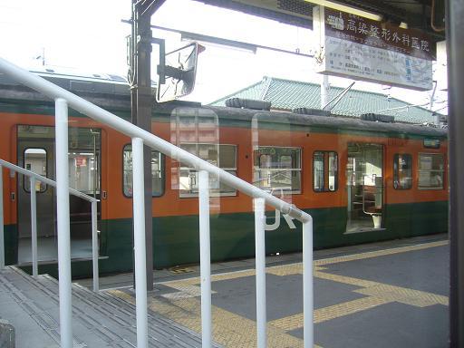 P1350086(ただいま備中高梁).JPG