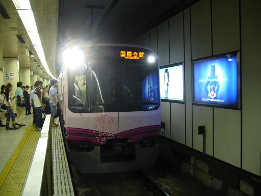 P1350108.JPG
