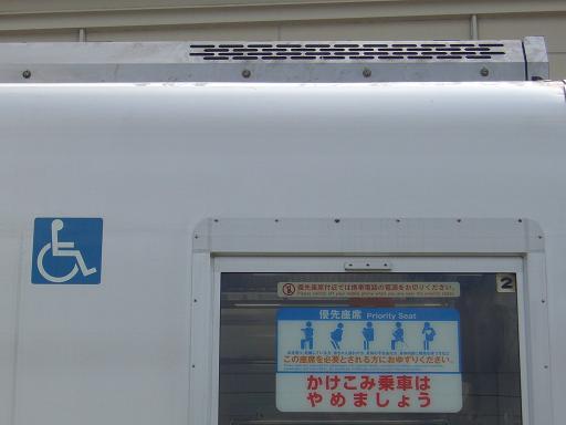 P1350156.JPG