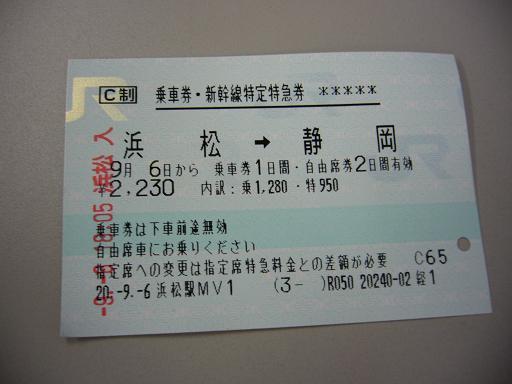 P1350308.JPG