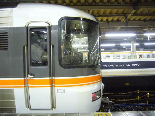 P1350325.JPG