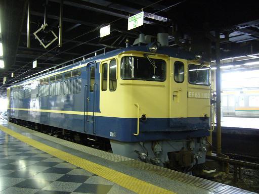 P1350382.JPG