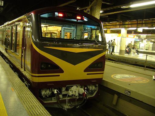P1350409.JPG