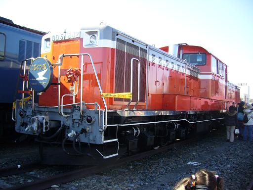 P1360084.JPG