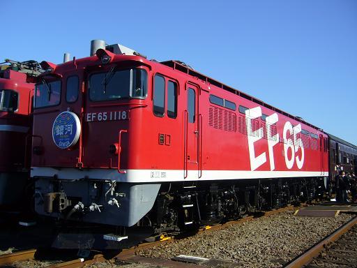 P1360187.JPG