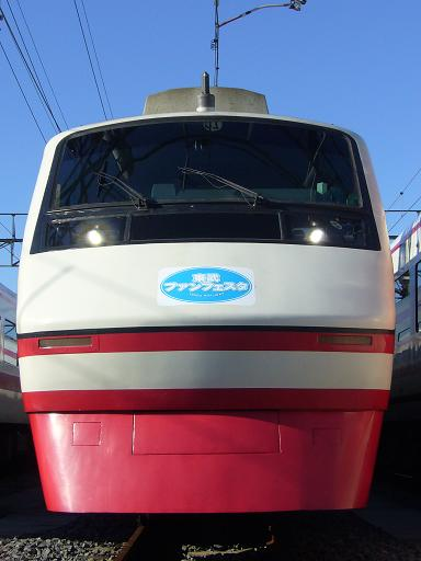 P1360459.JPG