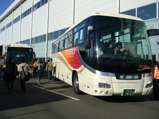 P1360508.JPG