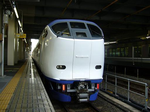 P1360644.JPG