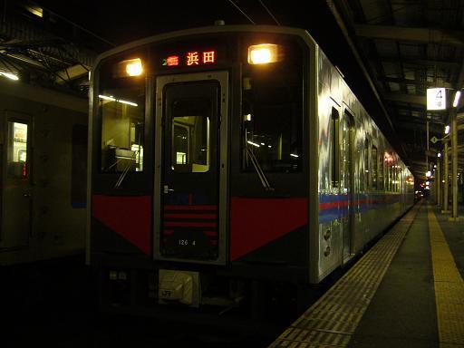 P1370471.JPG