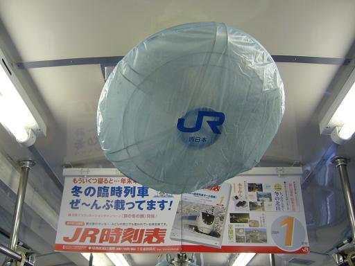 P1370506.JPG