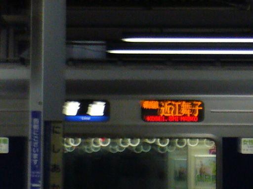 P1370660.JPG