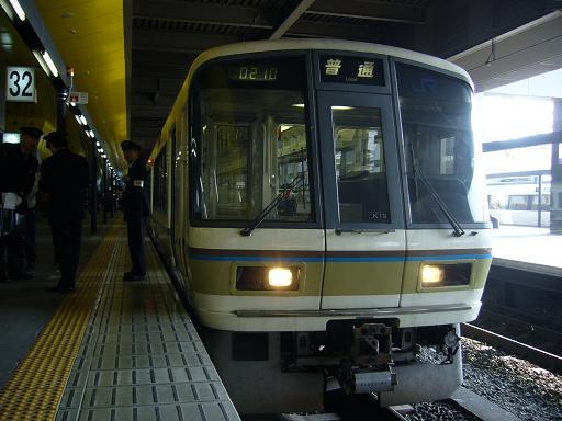 P1370726.JPG