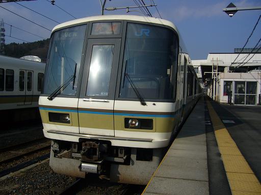 P1370755.JPG