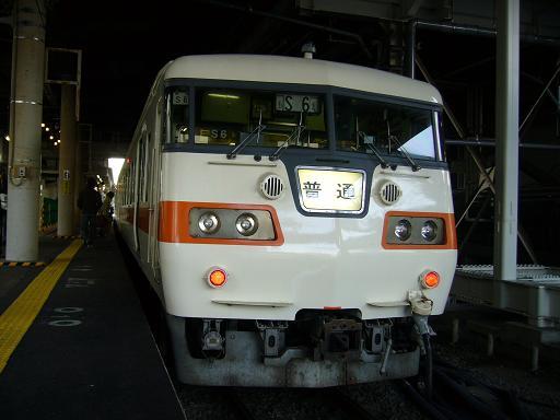 P1370818.JPG