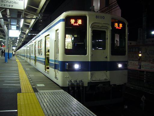 P1370908.JPG