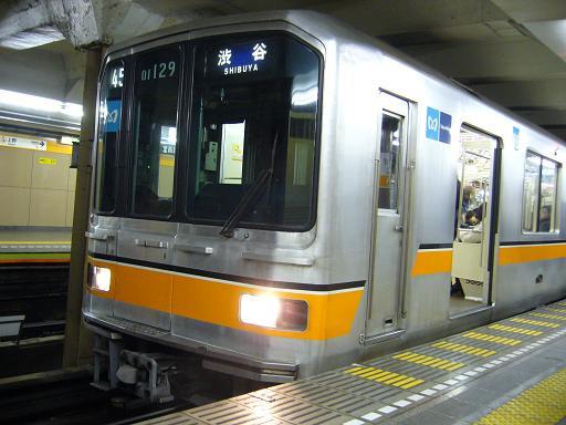 P1370940.JPG