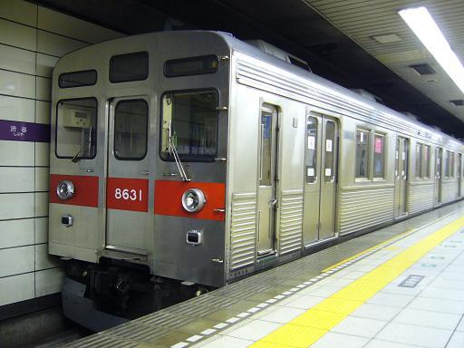 P1370950.JPG