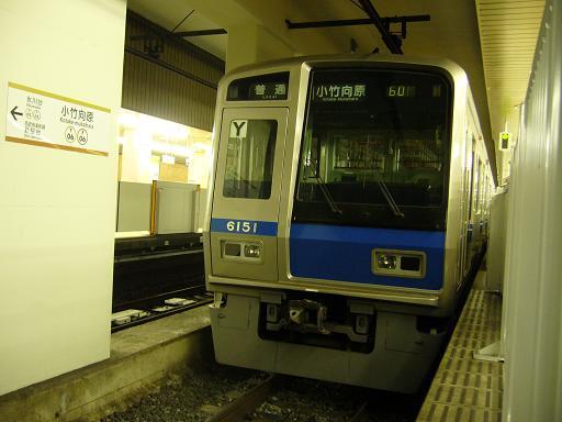 P1370966.JPG