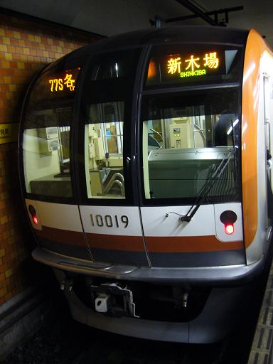 P1370969.JPG